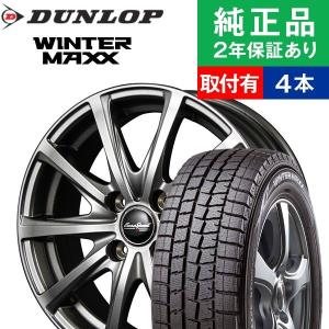スタッドレスタイヤ ホイールセット 155/70R13 ダンロップ WINTER MAXX ウィンターマックス WM01 4本セット EuroSpeed ユーロスピード tire-hood