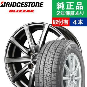 スタッドレスタイヤ ホイールセット 155/70R13 ブリヂストン BLIZZAK ブリザック VRX2 4本セット EuroSpeed ユーロスピード|tire-hood
