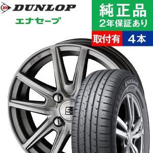 サマータイヤ ホイールセット 185/65R15 ダンロップ ENASAVE エナセーブ RV504 4本セット SEIN ザイン|tire-hood