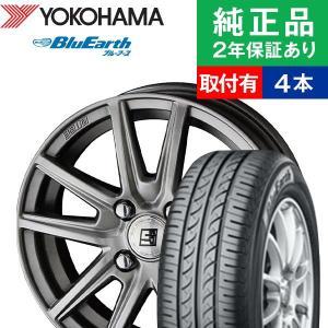 サマータイヤ ホイールセット 185/60R15 ヨコハマ BLUEARTH ブルーアース AE01F 4本セット SEIN ザイン|tire-hood