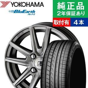 サマータイヤ ホイールセット 185/65R15 ヨコハマ BLUEARTH ブルーアース RV01 4本セット SEIN ザイン|tire-hood