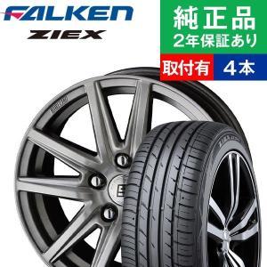 サマータイヤ ホイールセット 195/65R15 ファルケン ZIEX ジークス ZE914EF 4本セット SEIN ザイン|tire-hood