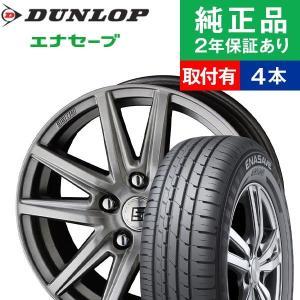 サマータイヤ ホイールセット 195/65R15 ダンロップ ENASAVE エナセーブ RV504 4本セット SEIN ザイン|tire-hood