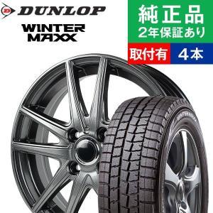 スタッドレスタイヤ ホイールセット 145/80R13 ダンロップ WINTER MAXX ウィンターマックス WM01 4本セット Original Alumi オリジナル アルミ|tire-hood