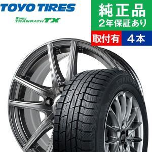 スタッドレスタイヤ ホイールセット 215/65R16 トーヨータイヤ WINTER TRANPATH ウィンタートランパス TX 4本セット Original Alumi オリジナル アルミ|tire-hood