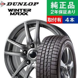 スタッドレスタイヤ ホイールセット 215/60R16 ダンロップ WINTER MAXX ウィンターマックス WM01 4本セット Original Alumi オリジナル アルミ|tire-hood