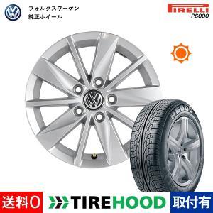 【VW ゴルフ専用】サマータイヤ ホイールセット 195/65R15 ピレリ P6000 ピー6000 4本セット VW 純正ホイール|tire-hood