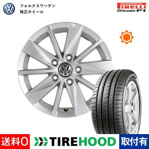 【VW ゴルフ専用】サマータイヤ ホイールセット 195/65R15 ピレリ CINTURATO チントゥラート CINTURATO P1 4本セット VW 純正ホイール|tire-hood