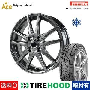 \12月16日限定大特価/スタッドレスタイヤ ホイールセット 165/55R15 ピレリ ICE ASIMMETRICO アイス アシンメトリコ WiceA 4本セット オリジナル アルミ|tire-hood