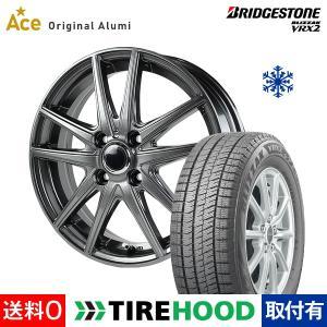 \12月16日限定大特価/スタッドレスタイヤ ホイールセット 185/60R15 ブリヂストン BLIZZAK ブリザック VRX2 4本セット オリジナル アルミ|tire-hood