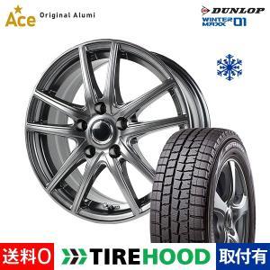 \12月16日限定大特価/スタッドレスタイヤ ホイールセット 205/60R16 ダンロップ WINTER MAXX ウィンターマックス WM01 4本セット オリジナル アルミ|tire-hood