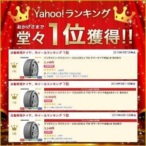 ヨコハマ エコス ES300 155/55R14 69V サマータイヤ単品1本 取付あり|tire-hood|03