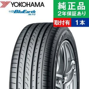ヨコハマ ブルーアース RV02 215/50R17 95V サマータイヤ単品1本 取付あり tire-hood