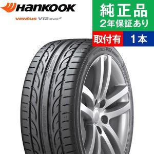 ハンコック ヴェンタス K120 235/50R18 101Y サマータイヤ単品1本 取付あり|tire-hood