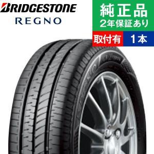 サマータイヤ タイヤ単品1本   ■タイヤ情報 BRIDGESTONE (ブリヂストン) REGNO...