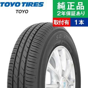 トーヨータイヤ トーヨー SD-k7 165/55R15 75V サマータイヤ単品1本 取付あり tire-hood