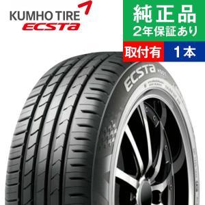 195/55R16 87Vクムホ エクスタ HS51  サマータイヤ単品1本  | サマータイヤ 夏...