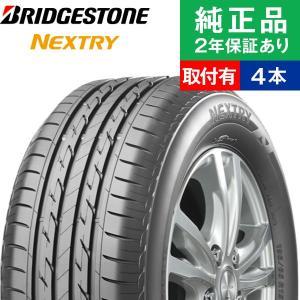 ブリヂストン ネクストリー 155/65R14 75S サマータイヤ単品4本セット 取付あり|tire-hood