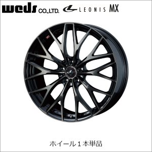 WEDS LEONIS ウェッズ レオニス 18インチ ホイール MX 8.0J+42 5H/114.3