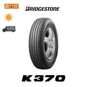 ブリヂストン K370 145/80R12 80/78N サマータイヤ 1本価格 145R12 6PR 互換品|タイヤショップZERO
