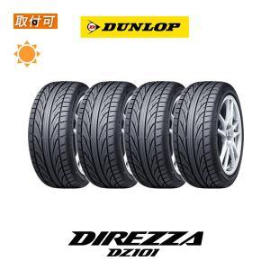 ダンロップ DIREZZA DZ101 225/40R18 88W サマータイヤ 4本セット