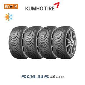クムホ ソルウス 4S HA32 155/65R14 75T オールシーズンタイヤ 4本セット