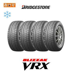11月中旬入荷予定 2020年製 ブリヂストン BLIZZAK VRX 185/65R15 88S スタッドレスタイヤ 4本セットの画像