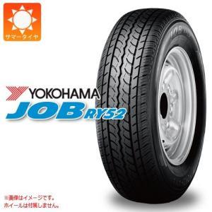 ヨコハマ ジョブ RY52 145R12 6PR サマータイヤ  【バン/トラック用】|tire1ban