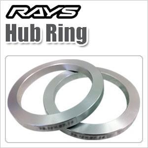 レイズ ホイール専用 アルミ製 RAYS ハブリング 国産車(5穴/4穴用) 1台分(4個入り) 【単品販売不可】|tire1ban