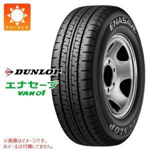 ダンロップ エナセーブ バン01 175R14 6PR サマータイヤ  【バン/トラック用】|tire1ban