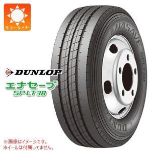 ダンロップ エナセーブ SP LT38 225/50R12.5 98L サマータイヤ  【バン/トラック用】|tire1ban
