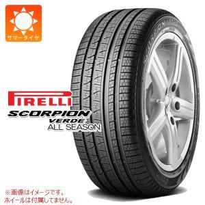 ピレリ スコーピオン ヴェルデ オールシーズン 255/55R18 109H XL サマータイヤ|tire1ban