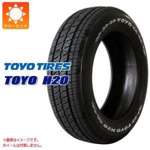 トーヨー H20 215/65R16C 109/107R ホワイトレター サマータイヤ  【バン/トラック用】|tire1ban