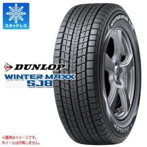 ダンロップ ウインターマックス SJ8 175/80R15 90Q スタッドレスタイヤ WINTER MAXX SJ8|tire1ban