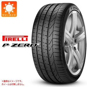 ピレリ P ゼロ 295/30ZR19 (100Y) XL L ランボルギーニ承認タイプ サマータイヤ|tire1ban