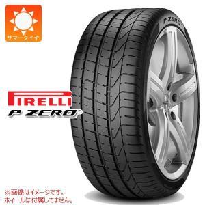 ピレリ P ゼロ 235/35ZR19 (91Y) XL L ランボルギーニ承認タイプ サマータイヤ|tire1ban