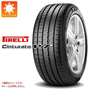 ピレリ チントゥラート P7 245/40R18 93Y AO アウディ承認タイプ サマータイヤ|tire1ban