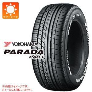ヨコハマ パラダ PA03 215/65R16C 109/107S サマータイヤ  【バン/トラック用】|tire1ban
