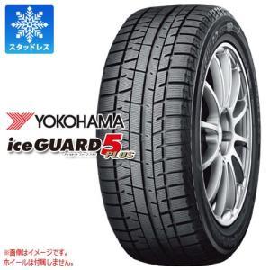 ヨコハマ アイスガードファイブ プラス iG50 215/60R17 96Q スタッドレスタイヤ iceGUARD 5 PLUS iG50|tire1ban