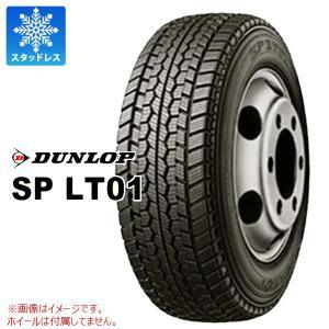 ダンロップ SP LT01 7.00R15 8PR チューブ...