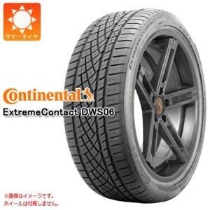 コンチネンタル エクストリームコンタクト DWS06 245/40ZR20 99Y XL サマータイヤ 【国内正規品】|tire1ban