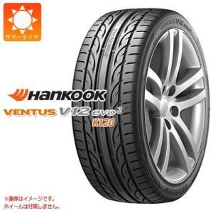 数量限定特価 ハンコック ベンタス V12evo2 K120 225/45ZR17 94Y XL サマータイヤ