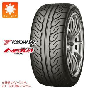 ヨコハマ アドバン ネオバ AD08 R 165/55R15 75V サマータイヤ