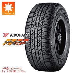 ヨコハマ ジオランダー A/T G015 225/70R16 103H ブラックレター サマータイヤ|tire1ban