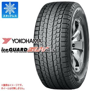 ヨコハマ アイスガード SUV G075 265/70R16...
