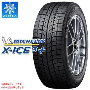 スタッドレスタイヤ 235/60R18 107T XL ミシュラン エックスアイス3プラス X-IC...
