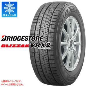 ブリヂストン ブリザック VRX2 205/50R17 93Q XL スタッドレスタイヤ BLIZZAK VRX2|tire1ban