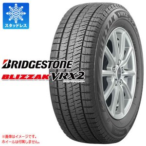 ブリヂストン ブリザック VRX2 215/60R17 96Q スタッドレスタイヤ BLIZZAK VRX2|tire1ban