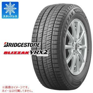 ブリヂストン ブリザック VRX2 155/80R13 79Q スタッドレスタイヤ BLIZZAK VRX2|tire1ban