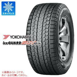 ヨコハマ アイスガード SUV G075 225/55R18 98Q スタッドレスタイヤ iceGUARD SUV G075|tire1ban